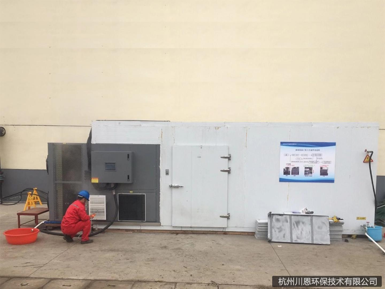 中国石油化工胜利油田分公司