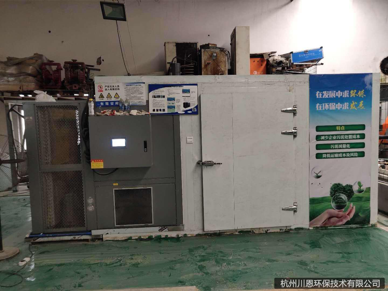 上海荣星金属表面处理有限公司
